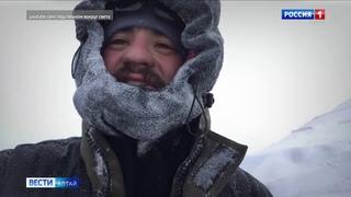 Житель Читы идёт пешком вокруг света и добрался до Барнаула