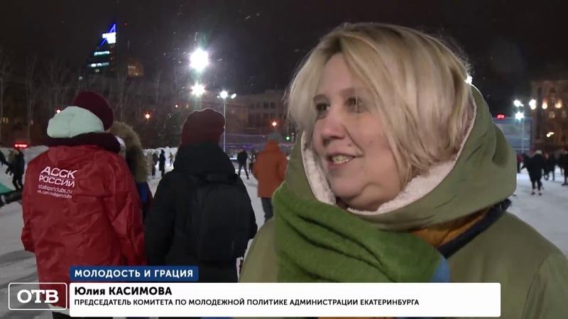 В Екатеринбурге перед Татьяниным днём празднуют спортивную ночь