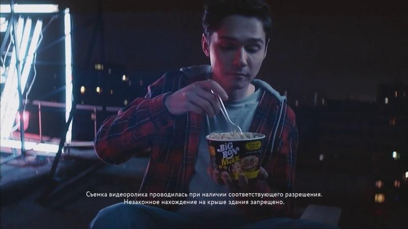 Реклама BIGBON Все как есть