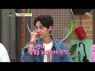 Hurry up and talk! 191015 episode 9