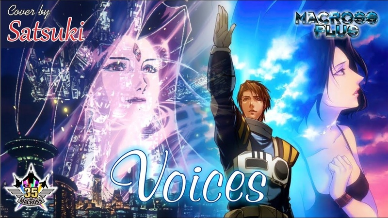 Macross Plus Voices Cover by Satsu