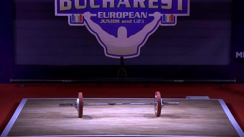 Дмитрий Иванов (BLR) - Junior Men 67kg, European Junior U23 Championships, Bucharest 2019.mp4