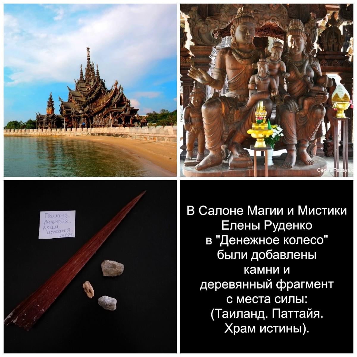 Елена Руденко (Валтея). Таиланд мои впечатления. отзывы, достопримечательности, фото и видео.   T7JAQeNbl3c