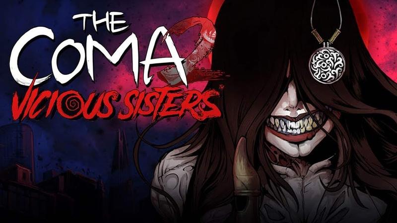 ПСИХОВАННАЯ УЧИЛКА The Coma 2 Vicious Sisters 2