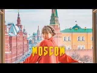 Корейская девушка, влюблённая в Москву