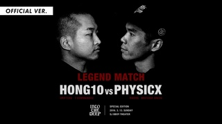 HONG10 vs PHYSICX : Allthatbreak Exclusive (Official Ver.) / INTO THE DEEP : Special Edition