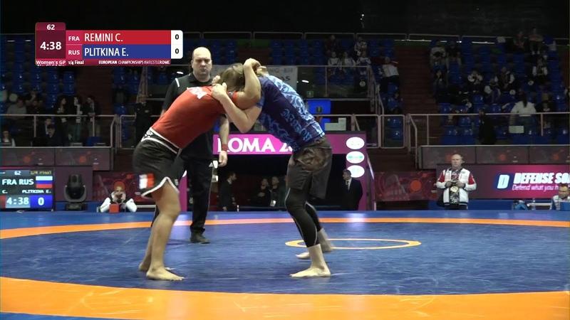 14 Womens GP No-Gi - 64 kg C. REMINI (FRA) v. E. PLITKINA (RUS)