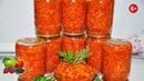 САЛАТ С РИСОМ НА ЗИМУ ЗАВТРАК ТУРИСТА Новый более богатый и насыщенный вкус С жареными овощами