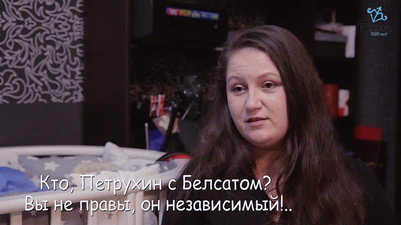 Мнение народа Светлана Танковская Полная версия
