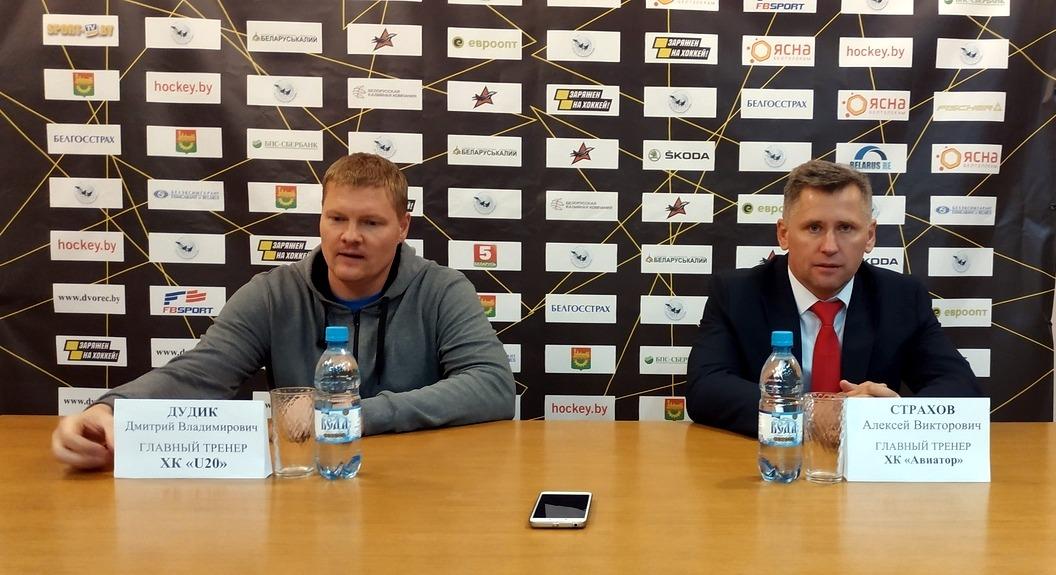 Алексей Страхов (справа) и Дмитрий Дудик. Фото: страница «Хоккейный клуб «Авиатор» во «ВКонтакте»