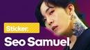 니들이 뭐라 하든 JUST SEO SAMUEL