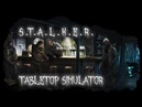 Tabletop Simulator Сталкер Манчкин Первая ходка
