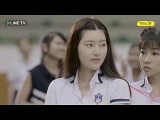 Лакорн: Школьные Войны | 1 серия (1) |С русской озвучкой Asia_Cat |16+