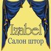 Salon Izabel