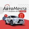 Продать авто в кредит купить автомобиль Беларусь