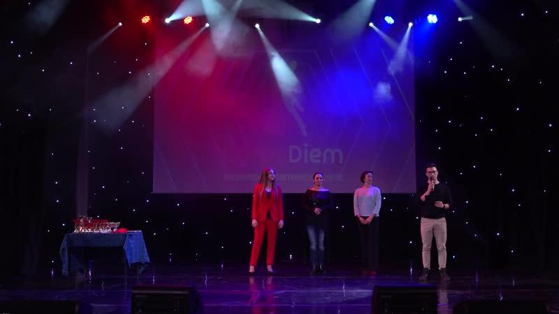 Международный хореографический фестиваль Carpe Diem 2020 Екатеринбург