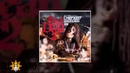 Chief Keef - Swag (Back From The Dead 2 Mixtape)