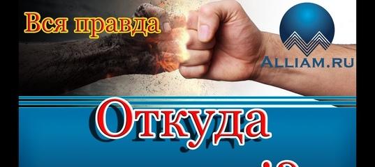 берет кредиты и не платит кредиты с низким процентом от банков в москве