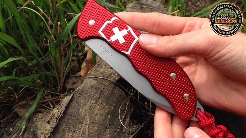 Нож Victorinox 0 9415 20 Hunter Pro Alox яркий и неповторимый