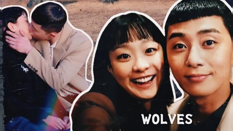「FMV」 Itaewon Class • Sae royi ✘ Yi seo Wolves