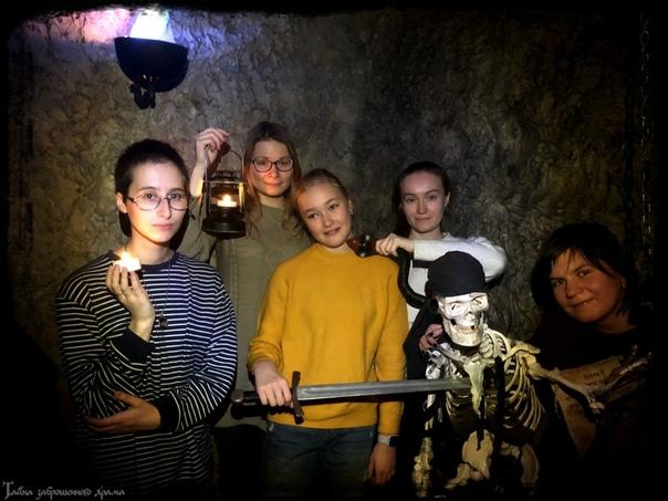 Команда победителей 24.11.2019