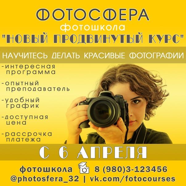 Фото ирины шейк в москве неделю