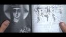 Черный требник веретника.Уникальная ритуальная книга для практиков.