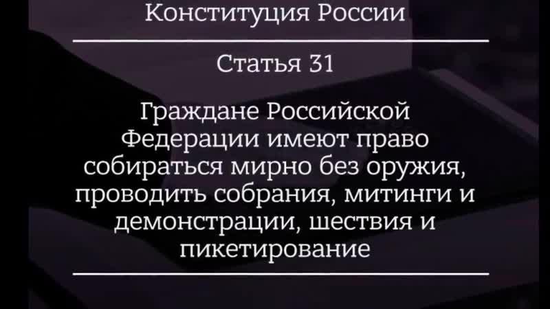 Майор полиции о том как будут добивать народ Григорий Харичев