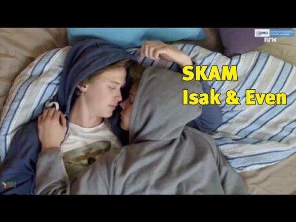 Evak - High For This ► Isak Even SKAM [FMV]