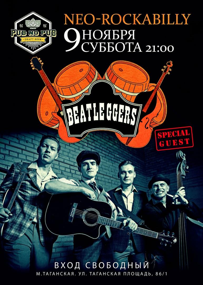 09.11 Beatleggers в Pub no Pub!
