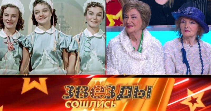 Погасшие звезды советского кино