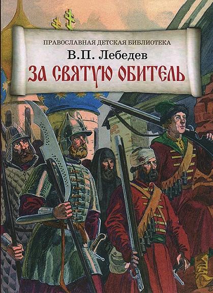 Книжная полка, изображение №5