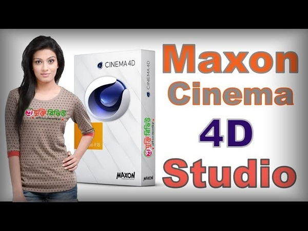 How To Get Maxon Cinema 4D Studio R21 with crack Free