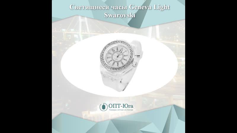 Светящиеся часы Geneva Light Swarovski