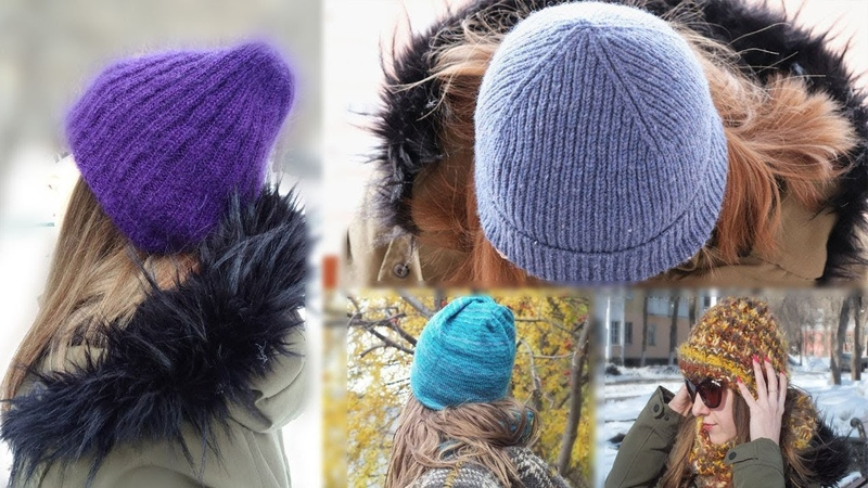 Все мои шапки-2019| САМЫЕ ЛЮБИМЫЕ ВЯЗАНЫЕ ШАПКИ!| Как выбираю и ношу