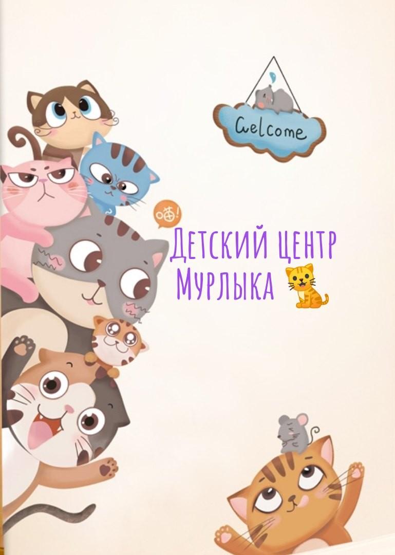 Афиша Ижевск Новогоднее представление в Мурлыке 2021 Ижевск