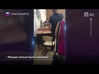 Школьников из Новосибирска принуждали платить взнос за переход в 10 класс