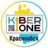 KIBERone. Краснообск