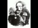 Генерал организовал собственный гарем и слыл жестоким деспотом