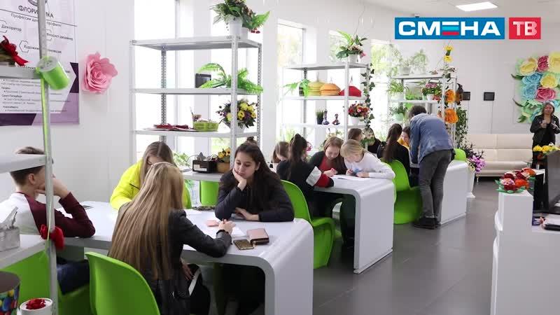Участники образовательной программы «Город мастеров» осваивают рабочие профессии в «Парке будущего» в ВДЦ «Смена»