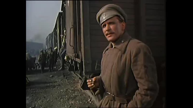 Тихий Дон 1957 Дезертир пропагандист 480p mp4