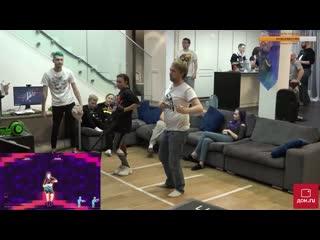 Стрим хата Дреда 4 | Just Dance + Закрытие Стрим хаты