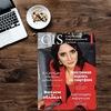 CIS Современные информационные системы