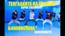 Teri Aakhya Ka Yo Kajal Sapna Choudhary Haryanvi Songs D Dharmendra