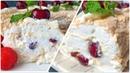 Нежнейшая ВКУСНОТА К ЧАЮ ЗА 30 МИНУТ ☆ Нежнее этого десерта я ни пробовала ☆ МЕРЕНГОВЫЙ РУЛЕТ
