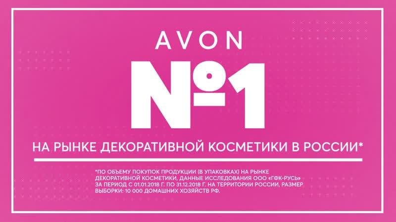 Устройство каталога Avon
