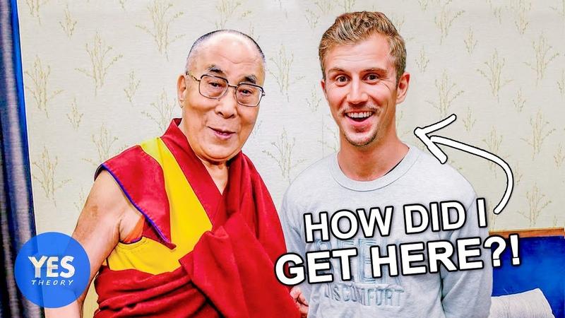 A Stranger's Email Got Me To Meet The Dalai Lama