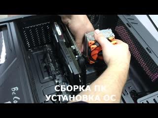 Сборка игрового пк ПК 70к