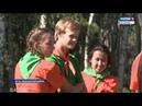 В Усть Коксинском лагере Беловодье прошел слет юных экологов