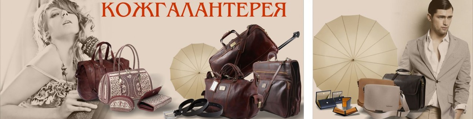 Картинки на вывеску сумок